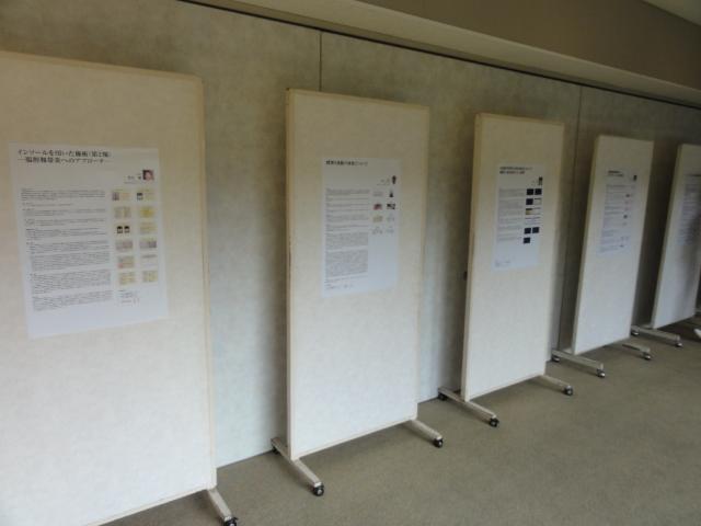 http://hashiguchi-seikotu.com/blog/about/%E3%83%9D%E3%82%B9%E3%82%BF%E3%83%BC%E6%8E%B2%E7%A4%BA.JPG