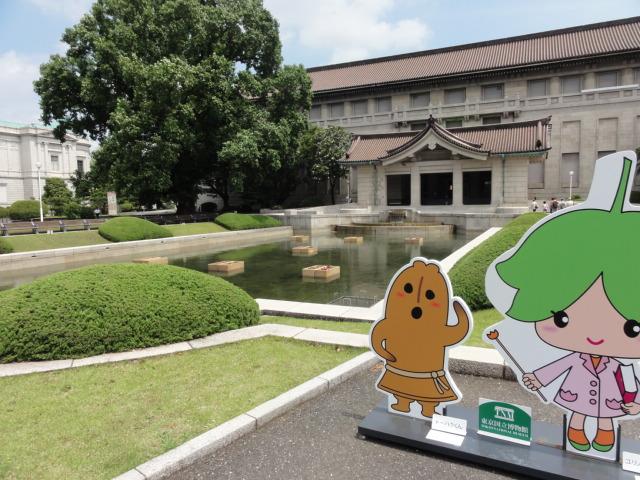 上野、東京国立博物館.JPG