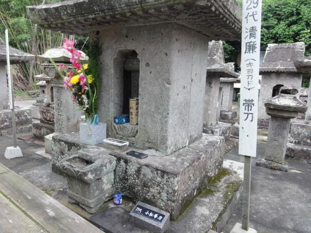小松帯刀墓2.JPG