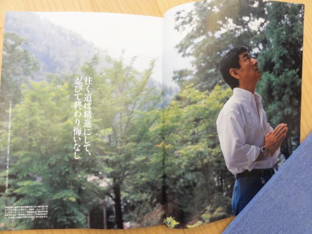 http://hashiguchi-seikotu.com/blog/about/%E8%A1%8C%E3%81%8F%E9%81%93%E3%81%AF.JPG