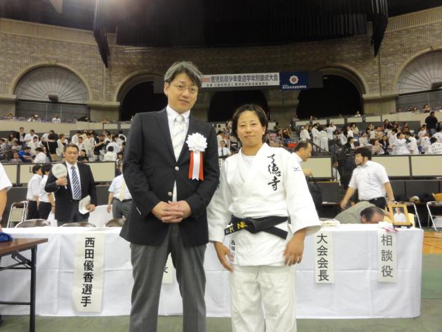 http://hashiguchi-seikotu.com/blog/about/%E8%A5%BF%E7%94%B0%E5%84%AA%E9%A6%99%E9%81%B8%E6%89%8B.JPG