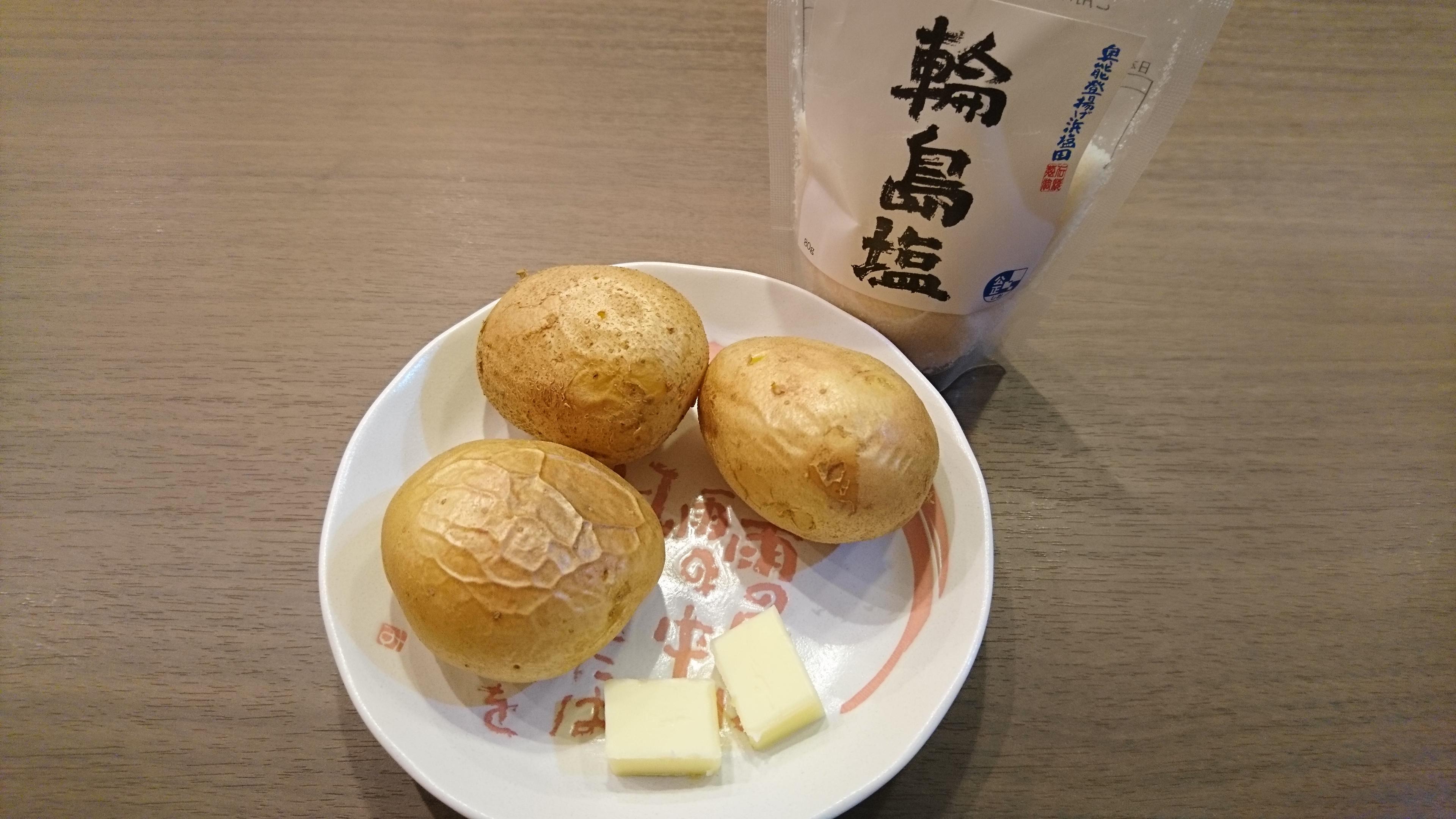 http://hashiguchi-seikotu.com/blog/about/%E9%95%B7%E5%B3%B6%E3%80%80%E3%82%B8%E3%83%A3%E3%82%AC%E3%82%A4%E3%83%A2.JPG