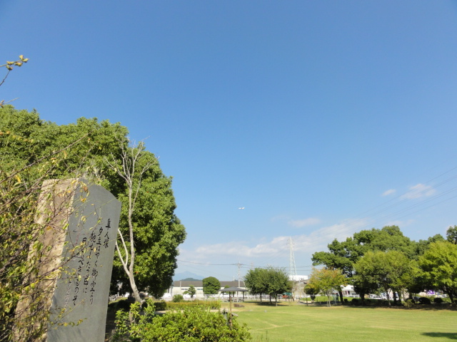 隼人塚公園.JPG