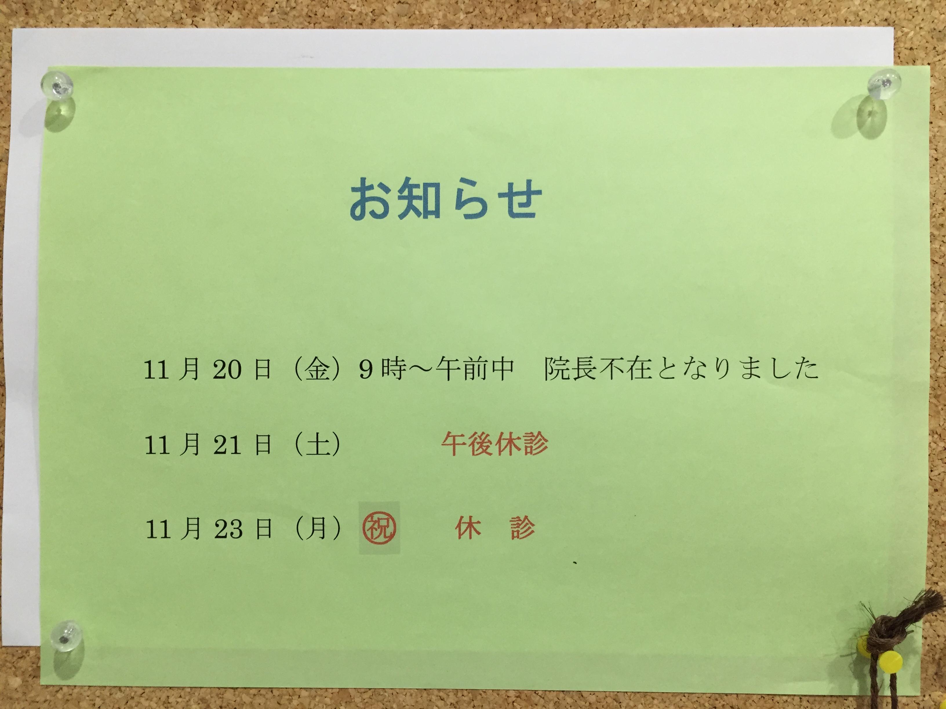 http://hashiguchi-seikotu.com/blog/about/%EF%BC%92%EF%BC%90%EF%BC%91%EF%BC%95.11.18.JPG