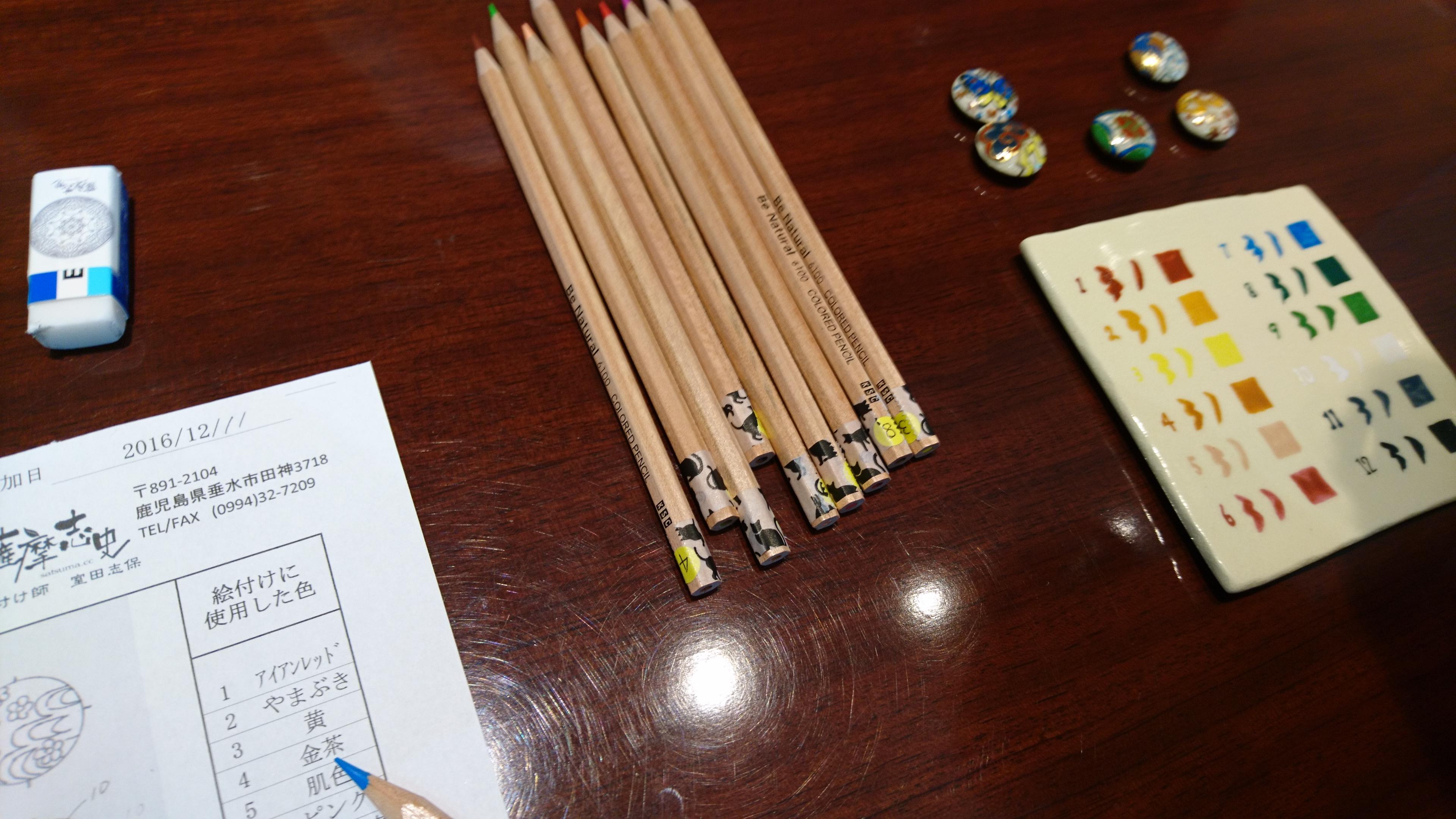 http://hashiguchi-seikotu.com/blog/about/DSC_0274.JPG