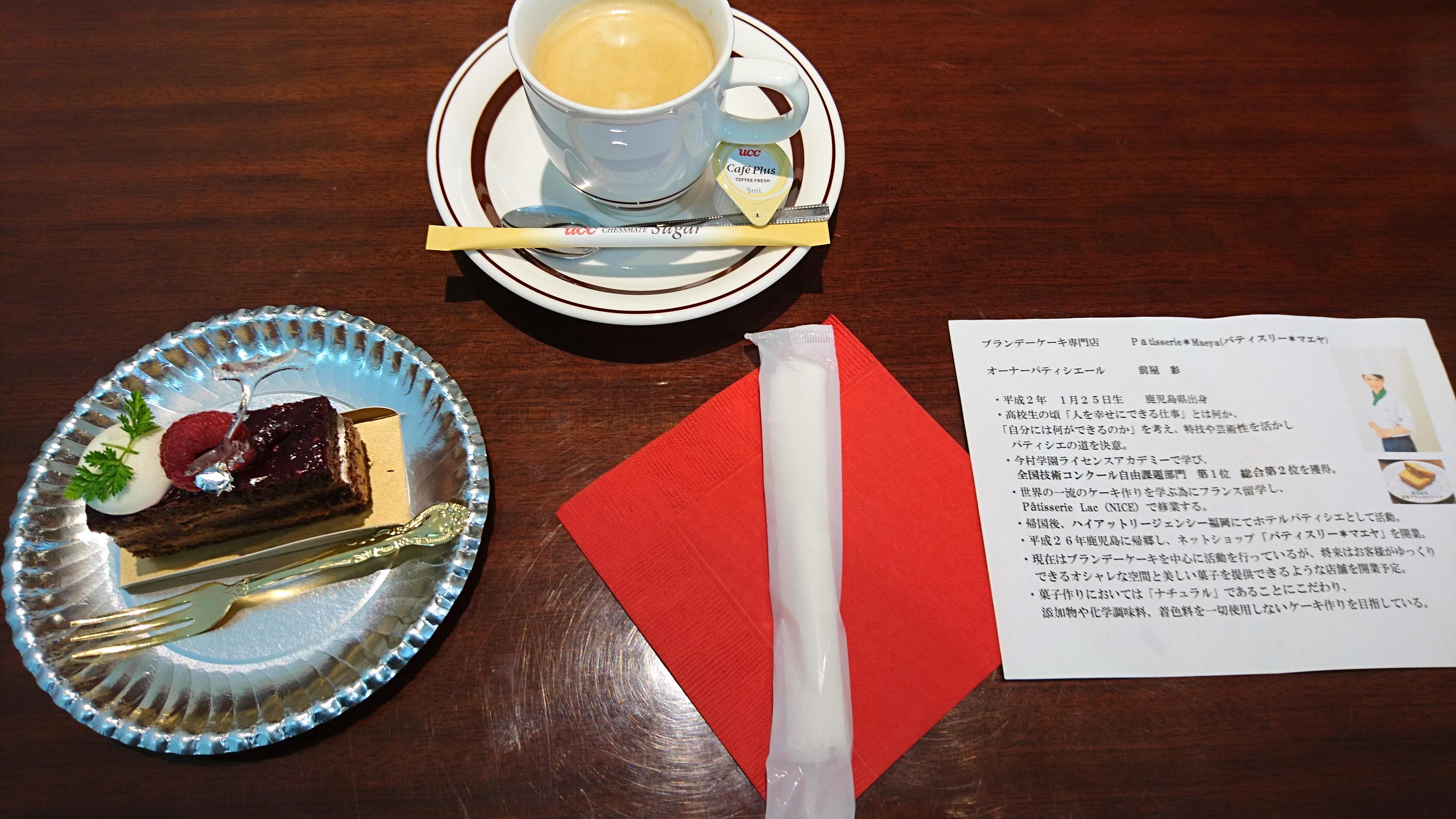 http://hashiguchi-seikotu.com/blog/about/DSC_0290.JPG