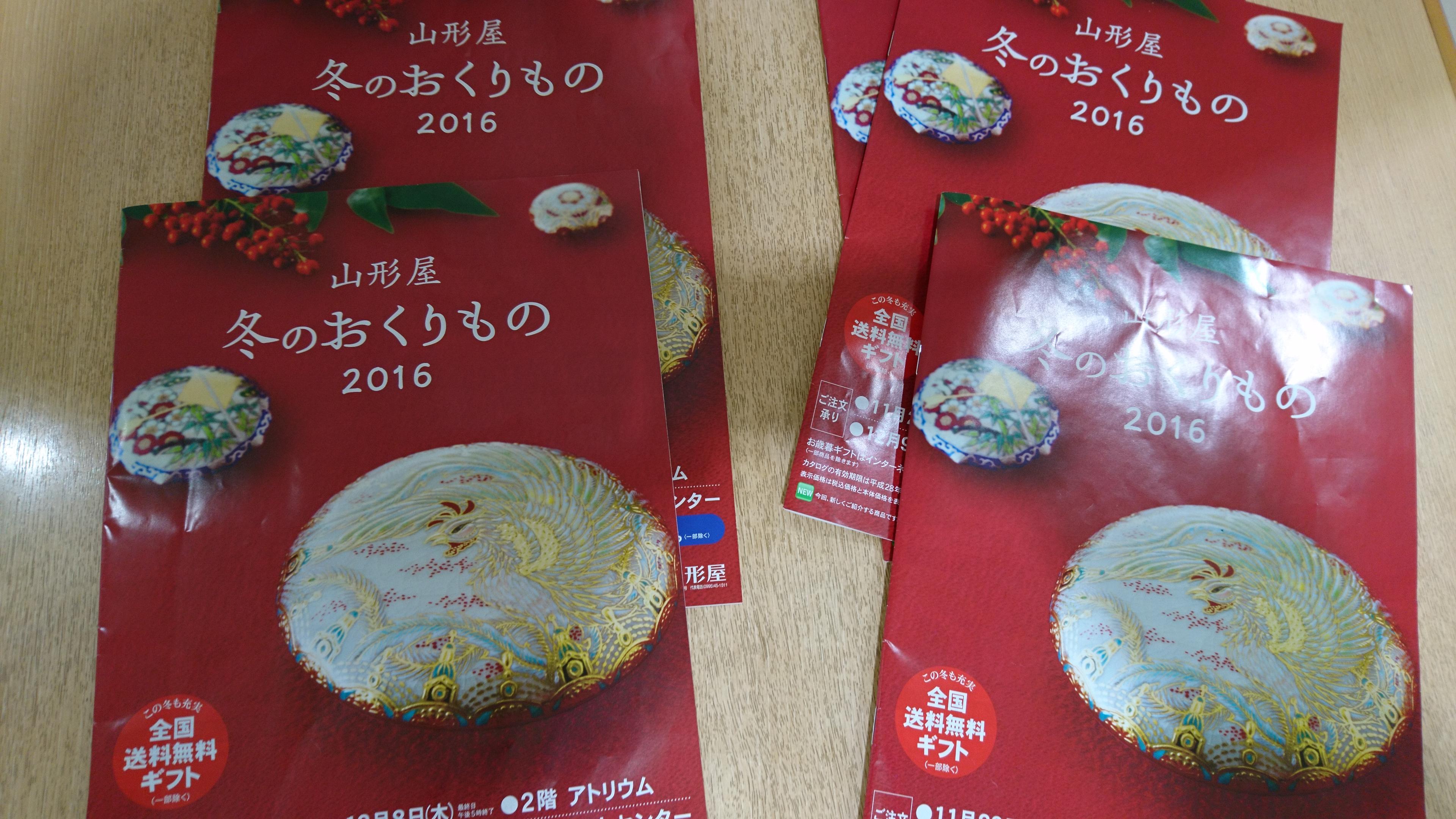 http://hashiguchi-seikotu.com/blog/about/DSC_0292.JPG