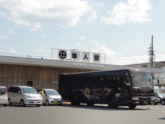 ななつ星バス.JPG