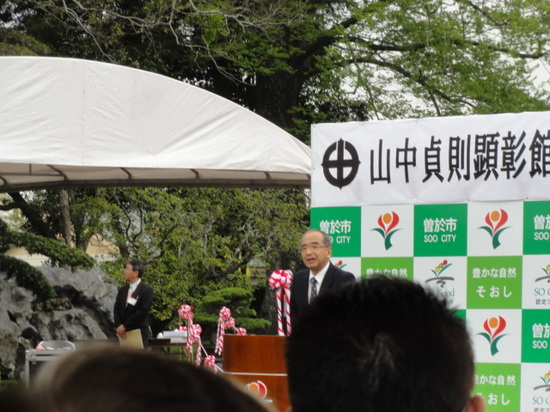 大分県知事.JPG