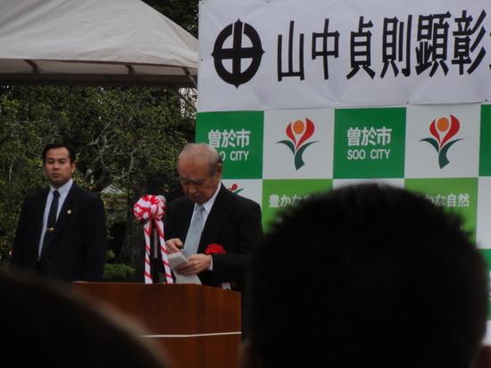 沖縄県知事.JPGのサムネイル画像