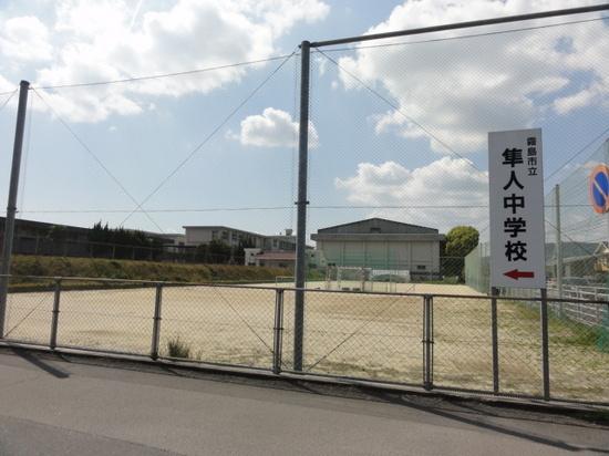隼人中学校1.JPG