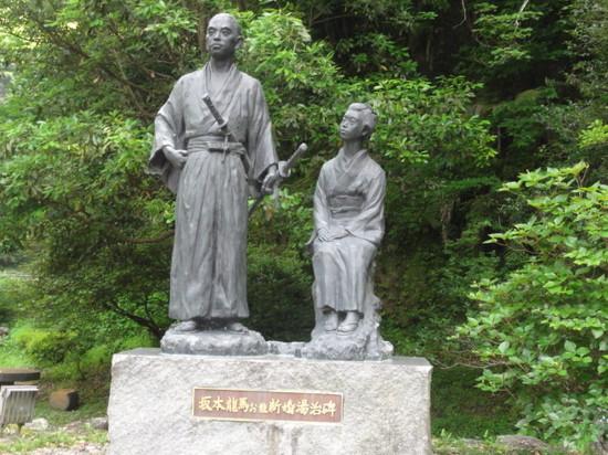 坂本龍馬像.JPG