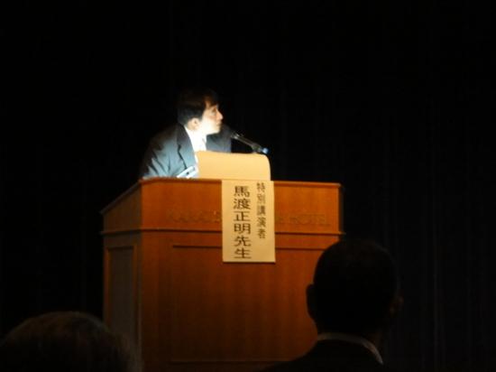 馬渡教授.JPG