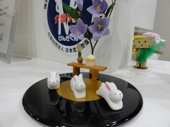 中秋の名月 飾.JPG