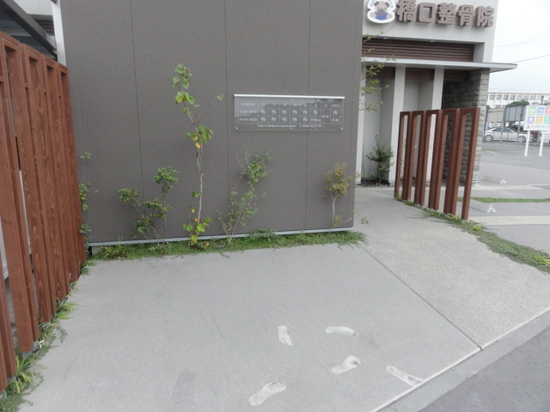 駐輪場の足跡.JPG