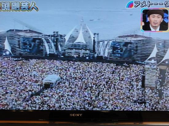 桜島コンサート2004.JPG
