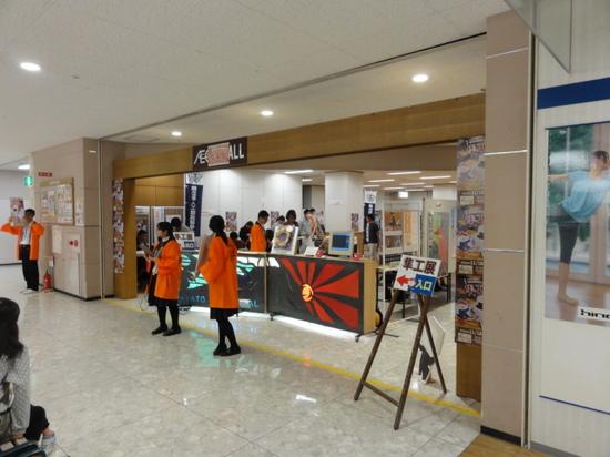 第12回隼工展.JPG