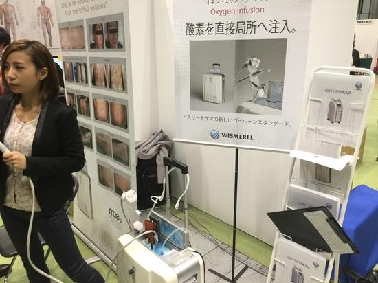 医療機器展示2014.11.30.JPG