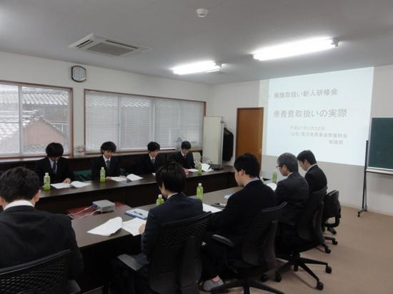 保険取扱い新人研修会.JPG