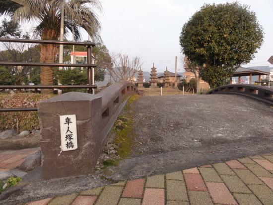 隼人塚橋.JPG