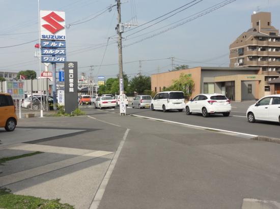 夕方の県道.JPGのサムネイル画像