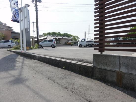 駐車場段差.JPGのサムネイル画像