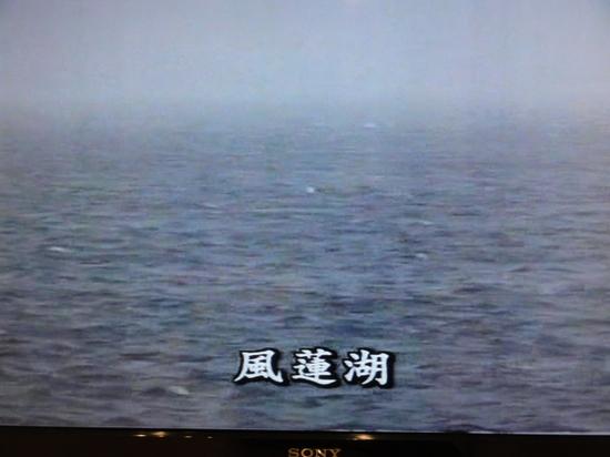 風連湖.JPG
