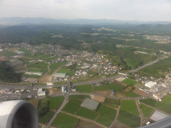 2015.9.22離陸.JPG