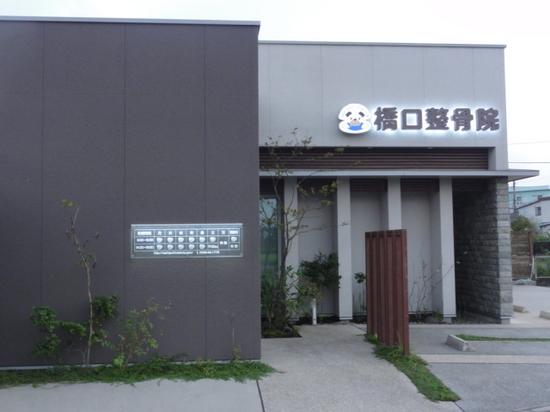 2015.9.5.JPG