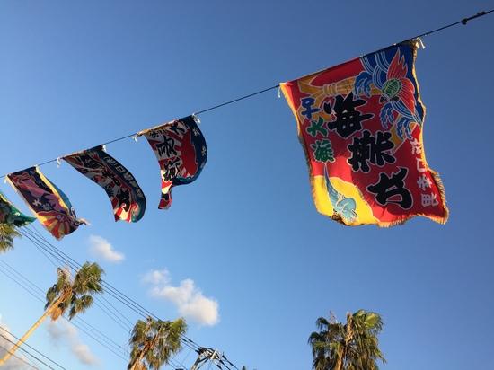 2015.11.15大漁旗.JPG