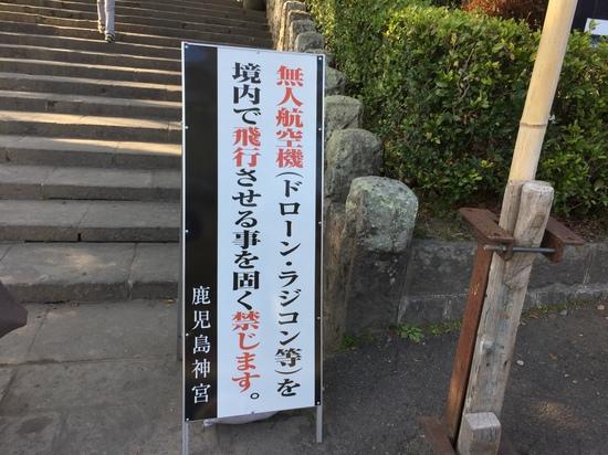 初午祭 ドローン.JPG