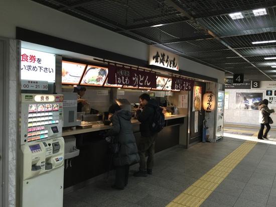 小倉駅構内.JPG