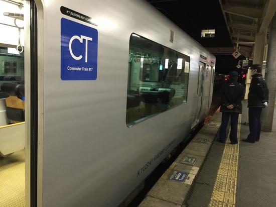 2016.2.21隼人駅.JPG