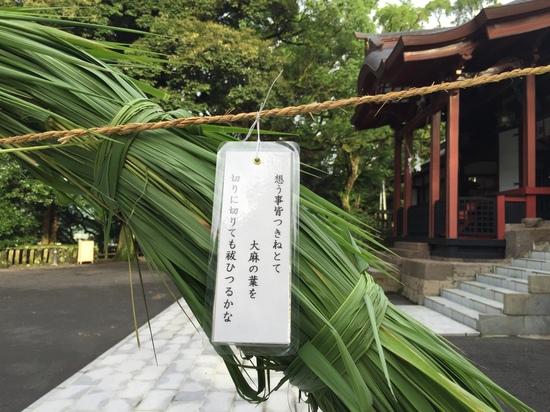 2016.7鹿児島神宮 歌.JPG