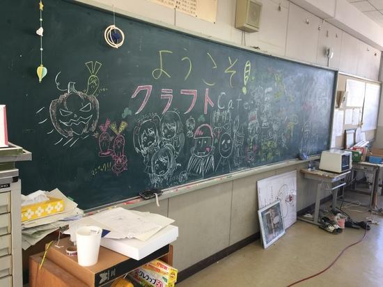 2016.10.29教室.JPG