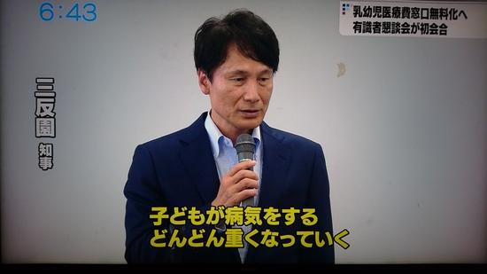 ミタゾノ.JPG