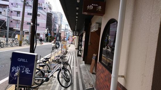 洋食屋.JPG