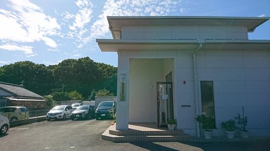 公社宮崎.JPG
