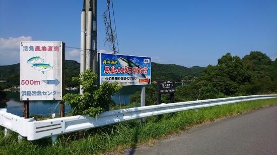 橋 右折.JPG