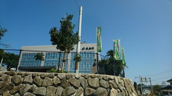 長島町.JPG