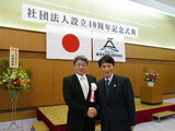 鹿児島県知事賞受賞ありがとうございました