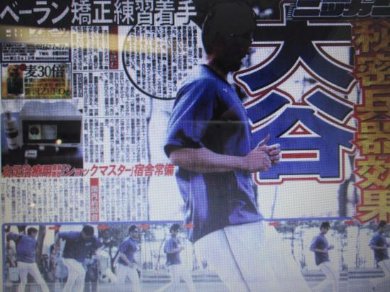 ショックマスター 新聞.JPG