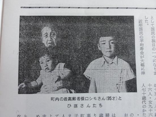 曾祖母.JPG