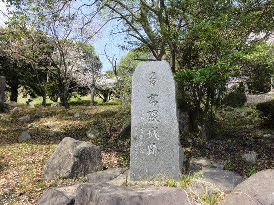 冨隈城1.JPG