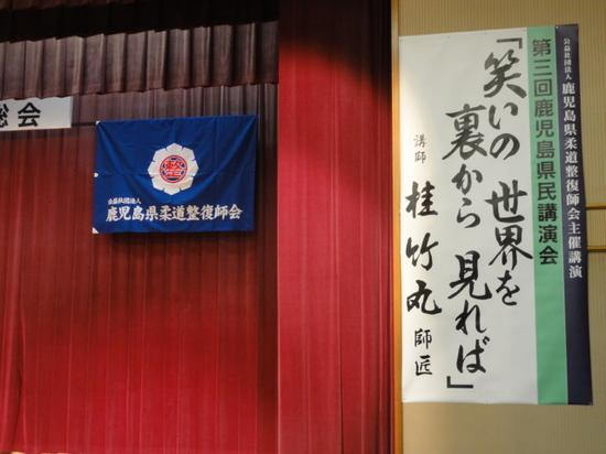 総会2.JPG