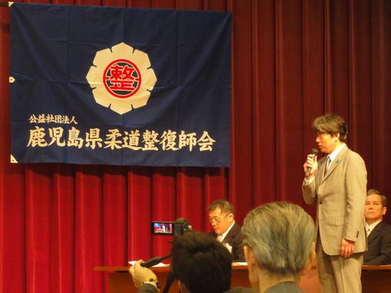 総会3.JPG