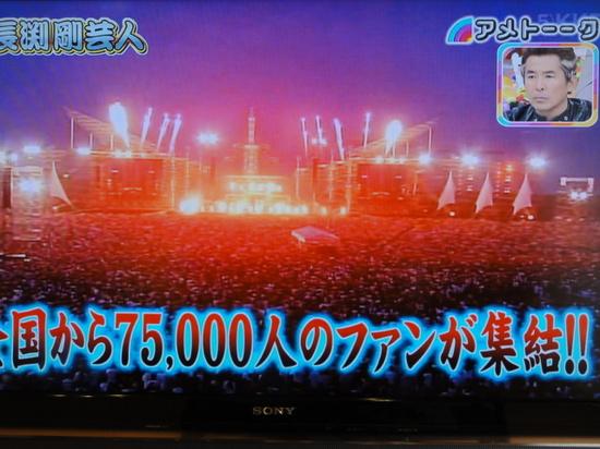 桜島コンサート.JPG