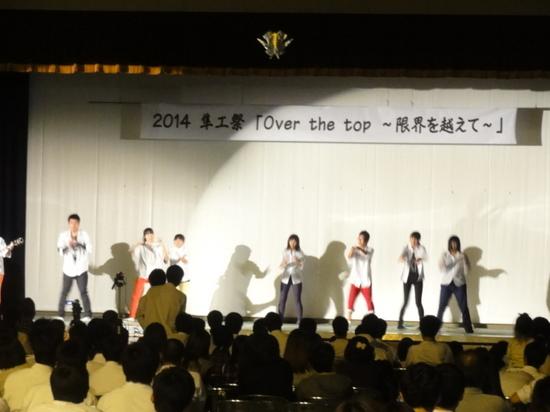 隼人工業 文化祭.JPG