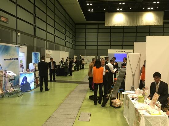 医療機器展示2014.11.JPG