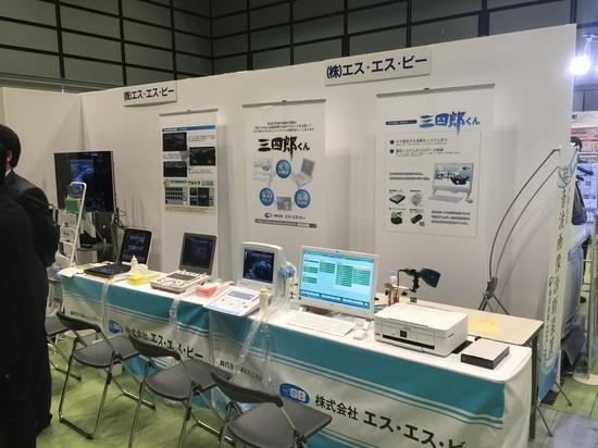 医療機器展示2014.JPG